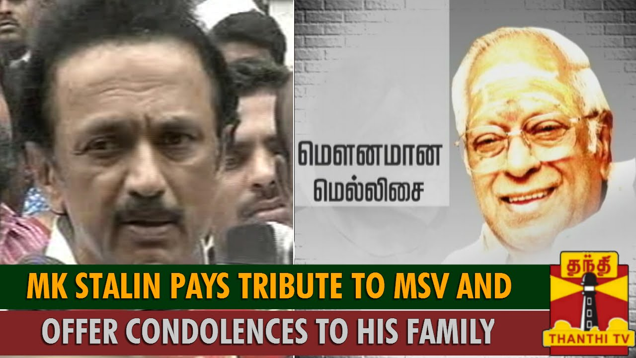 M. S. Viswanathan Passes Away : M. K. Stalin Pays Tribute and Offer Condolences to his Family