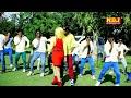 Gajar Bargi Surender Romio Ritu Koushik Tadak Bhadak Ndj Music image