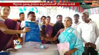 MLA Babu Mohan's Mosquitoes Net KIts Distribution Turns Controversy - Sangareddy  - netivaarthalu.com