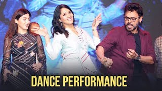 Anasuya and Venkatesh Dance performance on stage | F2 Success Meet | Venkatesh | Varun Tej | Tamanna