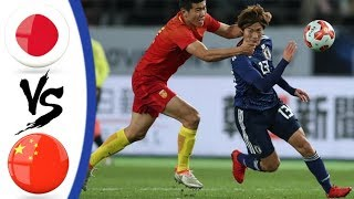 HIGHLIGHTS JAPAN vs CHINA East Asian Cup 2017 | ?? vs ?? ???2017 @??? 720P