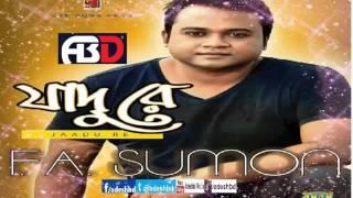 Jadure Jadure bangla New song rni2014