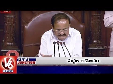 9 PM Headlines | SC/ST Amendment Bill | SC On Article 35A | Sukma Encounter | V6 News