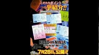 Naruto Shippuden The Movie: 6 - Naruto Shippuden Movie 6 Road The Ninja