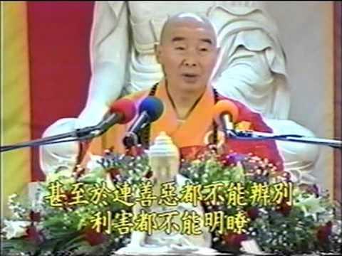 Kinh Vô Lượng Thọ (1994) Tập 27 - PS Tịnh Không