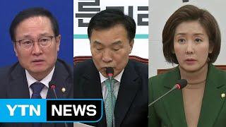 [더뉴스] 말말말 / YTN