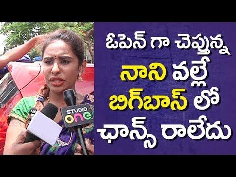 Sri Reddy Hunger Strike Live | Sri Reddy Satirical Comments On Nani and Big Boss Show | Studio One