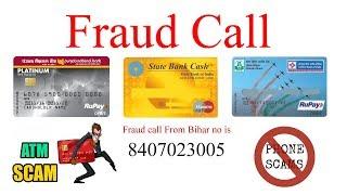 ATM Fraud call || very funny || Hindi