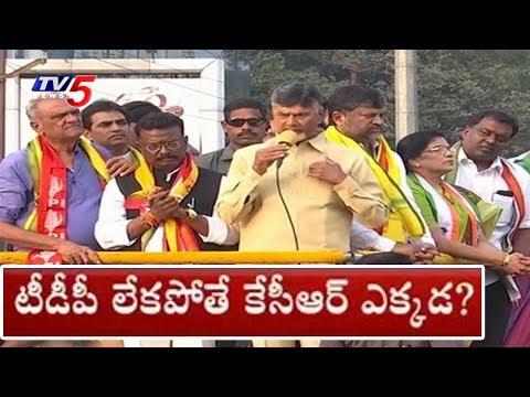 CM Chandrababu Roadshow At Film Nagar Constituency | TV5 News
