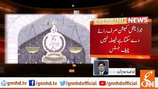 SC summons FIA report on Judge Arshad Malik's video scandal