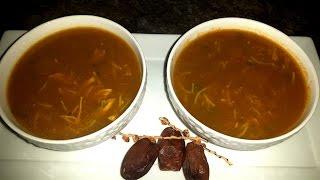 المطبخ البسيط  شربات رمضان/شربة بالخضر والدجاج صحية ولذيييذة