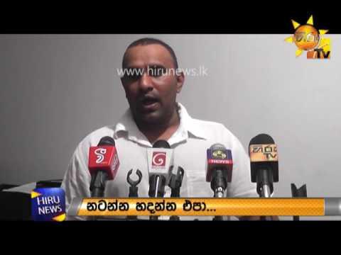 unp warns chief mini|eng