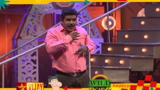 Kalakkapovadhu Yaaru Season 5 - 26th June 2016   Promo 3