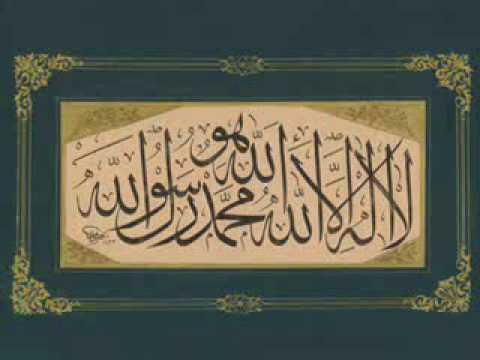 Arapca Zikir (Arabic Dhikr) - 1