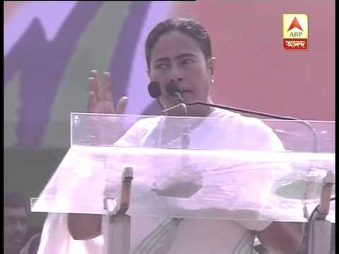Mamata Banerjee attacks cpm on 'chit fund' issue.