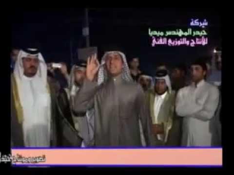 هوسة هوسات عراقية اهل البصرة