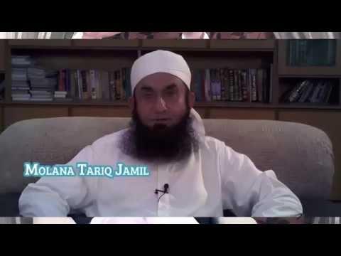 Tariq Jameel Sahib: Waqia E Karbala Ka  Bayan By Maulana Tariq Jameel Sahib video
