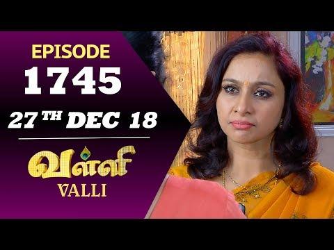 VALLI Serial | Episode 1745 | 27th Dec 2018 | Vidhya | RajKumar | Ajay | Saregama TVShows Tamil