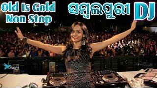 Old Is Gold Non Stop Sambalpuri Dj Remix Song By Sambalpuri Pagal