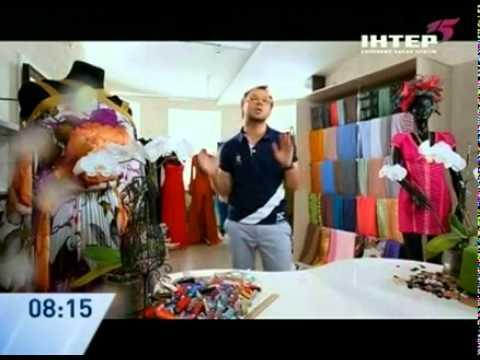 Такая одежда делает вас худой - Андре Тан - Интер