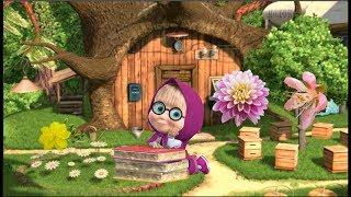 Cô bé masha và chú gấu xiếc | Cô bé siêu quậy và chú gấu xiếc | Masha học các loài hoa (part 2)