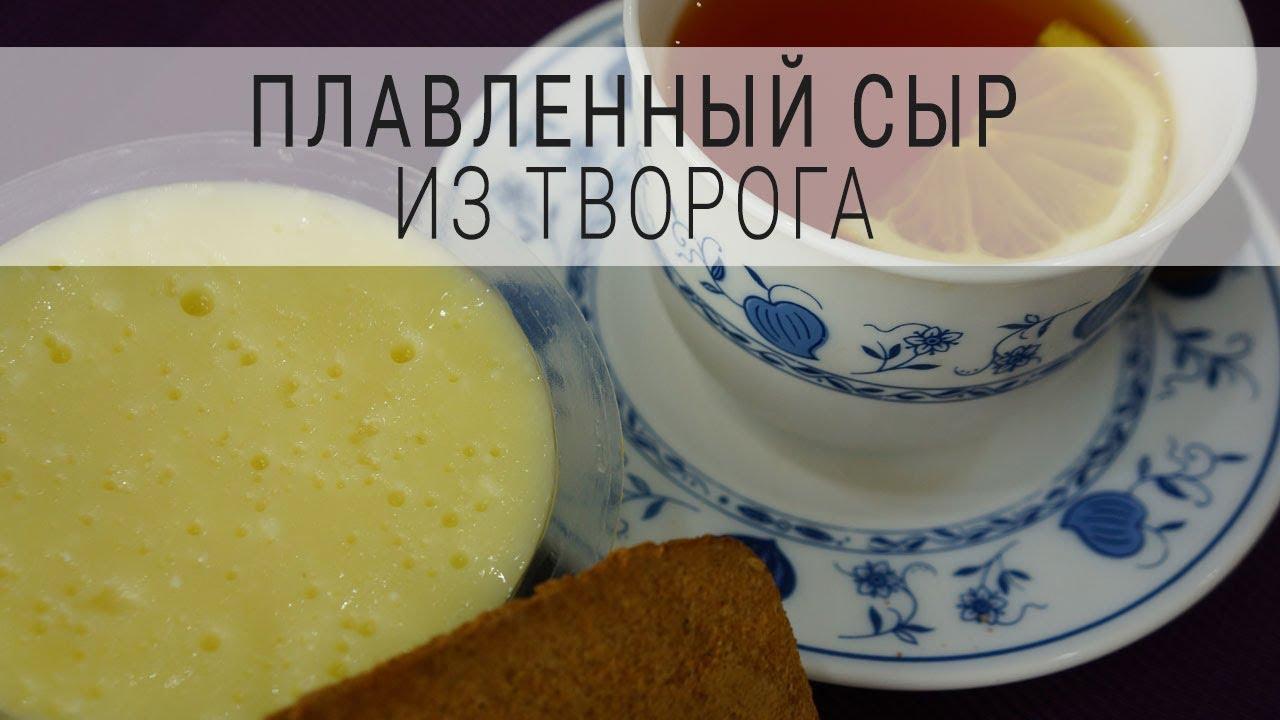 Как правильно сделать творог из козьего молока в домашних условиях рецепт