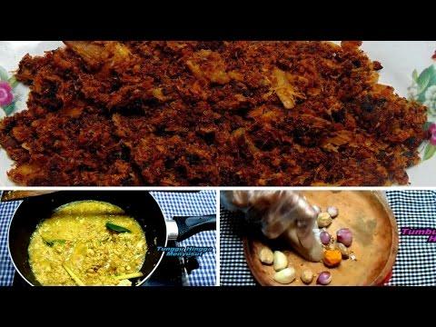 Resep & Cara Membuat Abon Ayam Gurih