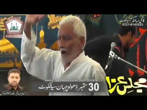 Zakir Hassan Raza Hashim 30sep sialkot