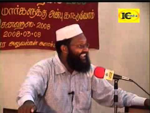 Tamil Bayan Kulanthai Walarpu  Part 04 video
