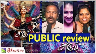 Aruvi - Review with Public | Arun Prabu | Aditi Balan