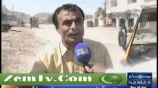KHUZDAR Roads problem ... Report by Munir Noor baloch Samaa tv news.mpg