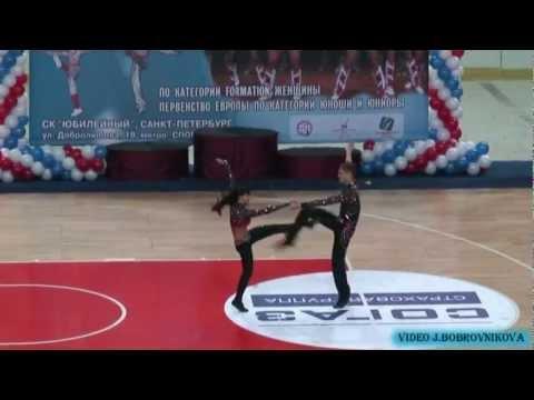 Ana Silaj & Alen Mikic - Europameisterschaft 2011