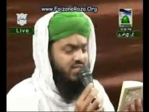 Mere Ghous E Azam By Muhammad Asif Attari -mehfil E Naat 6 March 2011.flv video