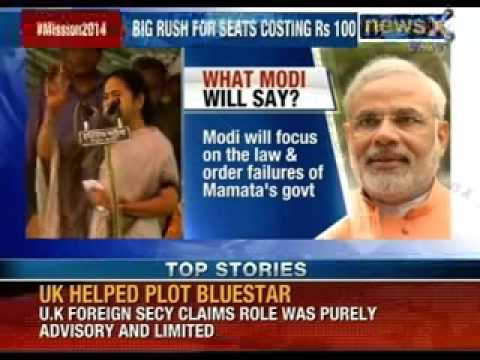 Narendra Modi to address a mega rally in Kolkata today - NewsX