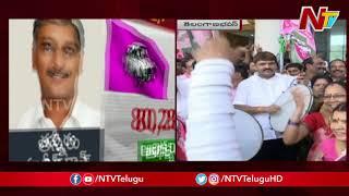 TRS activists Strong Counter to Chandrababu | తమ్ములు అన్న బాబు ఇక ఏపీలో కూడా ఇంటికే