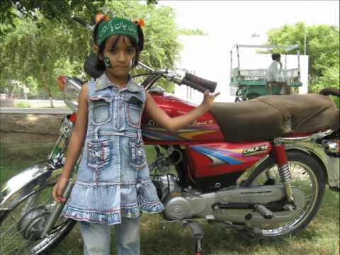 Tera Mukhra Haseen by 14 Aug