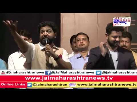 MNS theme song during rally sung by Avadhoot gupte