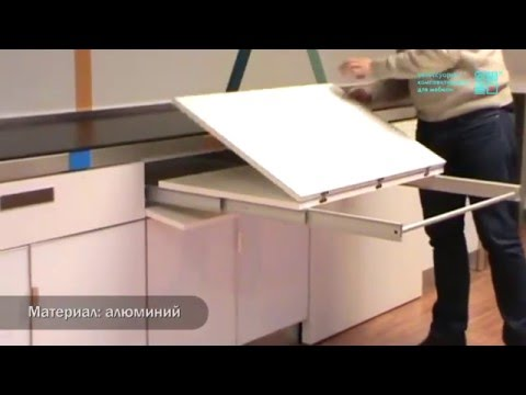 Выдвижной стол на кухню LUNCH