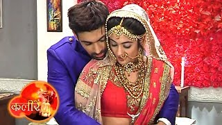 KALIREN - 7th December 2019 | Today Upcoming Twist | Zee Tv Kaliraen Serial Today Latest News 2019