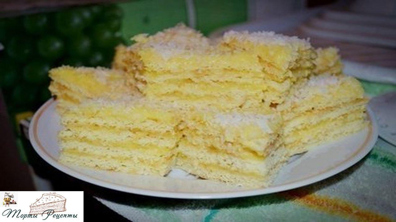 торт рафаэлло рецепт с фото пошагово в домашних условиях с творогом