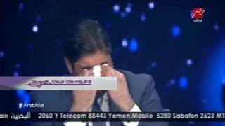 وائل كفوري يبكي مباشرةً على الهواء