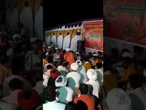 Gaman Santhal Gadiyo nati Rupiya Nata a divase Shela (Bopal) ni khodiyar Hati Gaman Santhal