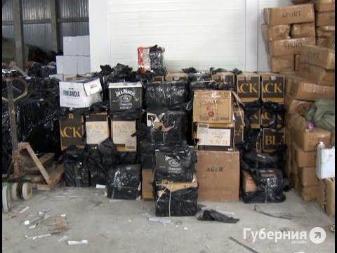 Продукты Оптом Алкоголь Хабаровск