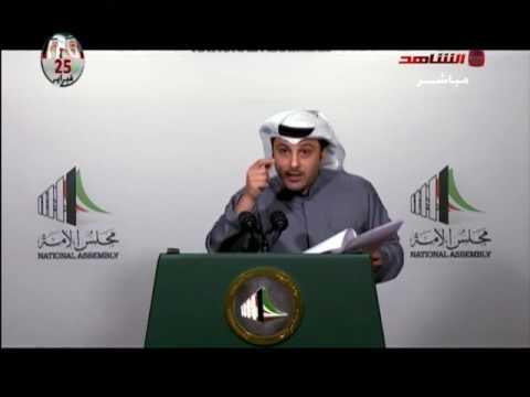أحمد نبيل الفضل يكشف عن سرقة مقترح له من قبل النائب جمعان الحربش