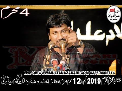 Zakir Ghulam Abbas Ratan I 4 Muharram 2019 I ImamBargah Shah Yousaf Gardez Multan