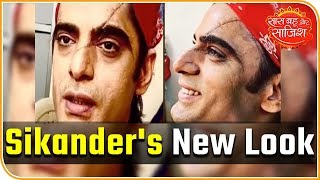 Sikander39 s New Look After Accident Is Out Find I
