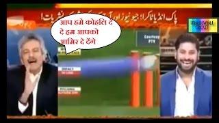 Pakistani Media to Indian Media Virat Kohli do Aamir ko le jaao.