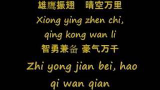 soka gakkai songs 勇敢后继者 yong gan hou ji zhe