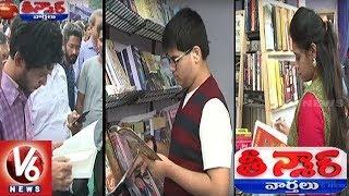 Huge Response For 32nd Hyderabad National Book Fair At NTR Stadium | Teenmaar News