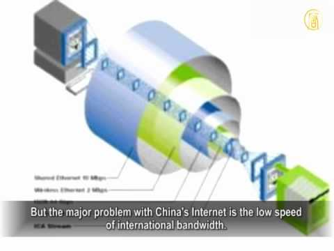 China's Internet Speed Above Average with Lower Charges?